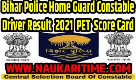Bihar Police Home Guard Constable Driver Result