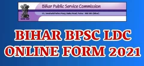 Bihar BPSC LDC Online Form 2021