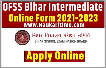 Ofss Bihar Inter 11th Admission