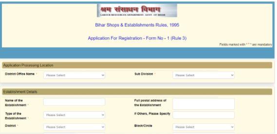Shop Registration In Bihar 2021