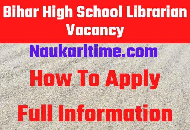 Bihar High School Librarian Vacancy