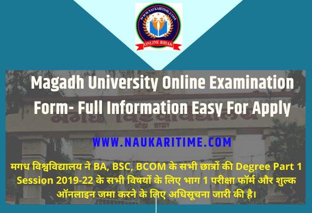 Magadh University Part 1 Exam Form