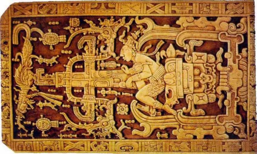 Крышка саркофага Пакаля в поперечном положении