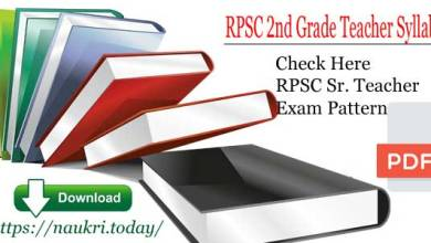 RPSC 2nd Grade Teacher Syllabus