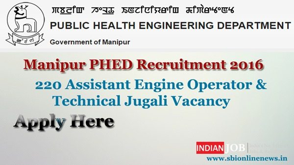 Manipur PHED Recruitment 2016