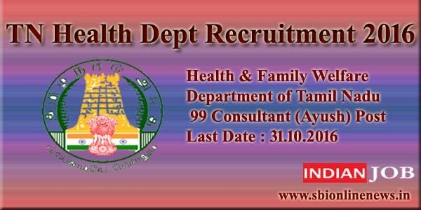 TN Health Dept Recruitment 2016