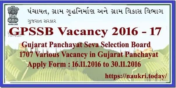 GPSSB Vacancy 2016 - 17