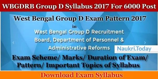WBGDRB Group D Syllabus 2017 - West Bengal Group D Recruitment Board