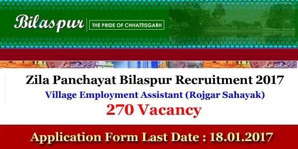 Zila Panchayat Bilaspur Recruitment 2017