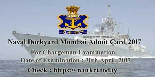 Naval Dockyard Mumbai Admit Card 2017