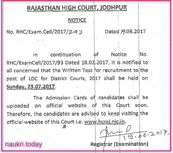 HC RAJ LDC Exam Date Notice