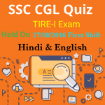Ssc cgl tire - I Exam Held on 26/08/2016 General Awareness Quiz