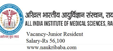 AIIMS Raipur vacancy 2019