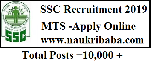 ssc. mts recruitment 2019