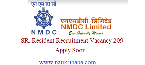Senior resident post vacancy 2019 apply soon