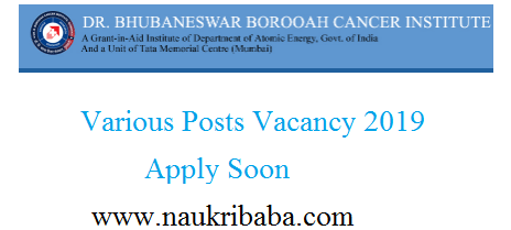BARC, Recruitment Vacancy 2019, Walk-In | Naukri Baba - Free