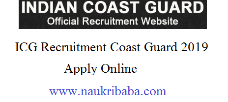 icg recruitment online form apply 2019