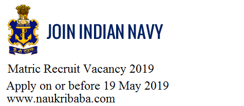 indian navy mr vacancy 2019