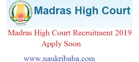 madras high court apply online 2019