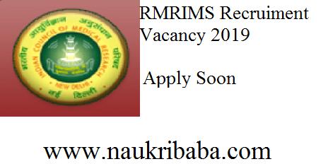 rmrims vacancy 2019