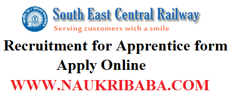 Apprentice posts RECRUITMENT 2019 POSTS APPLY SOON south east central railway