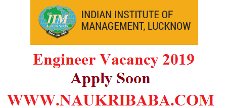 IIM Lucknow RECRUITMENT-2019-APPLY-SOON
