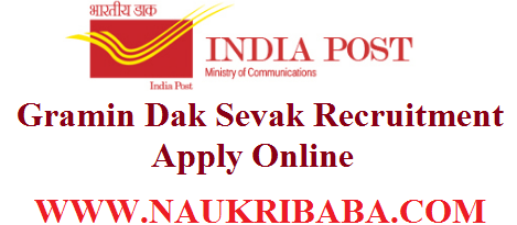 POST OFFICE DAK SEVAK RECRUITM,ENT APPLY SOON