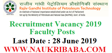 RAJIV GANDHI INSTITUTE OF PETROLEUM tECHNOLOGY APPLY SOON