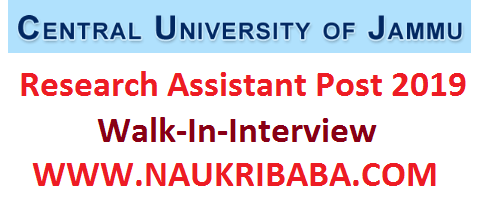 RESEARCH ASSISTANT CENTRAL UNIVERSITY POST RECRUITMENT VACANCY
