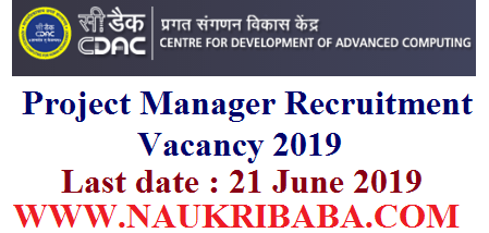 cdac project manager recruitment vacancy 2019 APPLY SOON