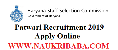 hssc PATWARI RECRUITMENT 2019 POSTS APPLY ONLINE