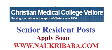 senior resident POSTS recruitment vacancy 2019 APPLY SOON
