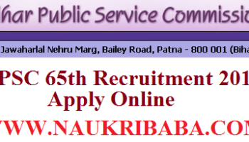 NIA, New Delhi Vacancy 2019-Inspector & Sub-Inspector Posts
