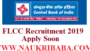 BPSC 65th Recruitment Vacancy 2019-Revenue Officer, D S P