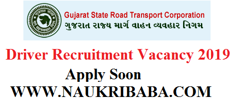 Driver posts RECRUITMENT 2019