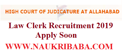 HIGH COURT LAW CLERK RECRUITMENT VACANCY 2019
