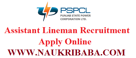 Assistant line manRECRUITMENT VACANCY 2019