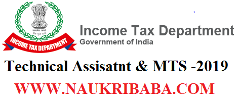 TECHNICAL ASSISTANT AND MTS RECRUITMENT INCOME TAX VACANCY 2019