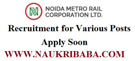 noida metro rail corporation ltd.