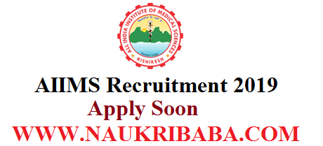 AIIMS RISHIKESH RECRUITMENT APPLY SOON