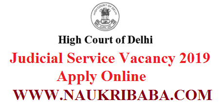 DELHI HIGH COURT JUDICAL SERVICE VACANCY