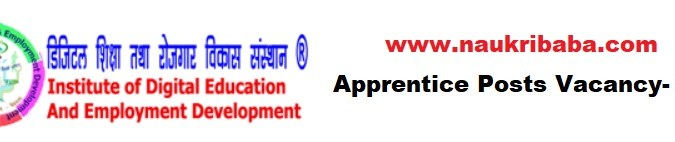 Apply for Apprentice Vacancy in DSRVS, Last Date- 20/02/2021.