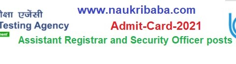 Admit-Card of Test held for Assistant Registrar and Security Officer post in IGNOU- Download