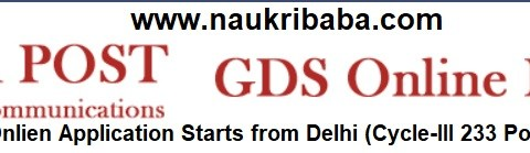 Apply for Delhi Cycle-3 (233 Posts) in India Post GDS, Last Date-26/02/2021.