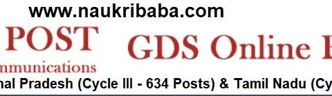 Download Results for Himachal Pradesh & Tamil Nadu-Cycle III in IPGDS.