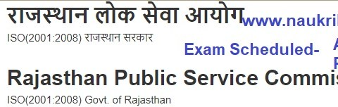 Download Exam Scheduled-2021 for Assistant Professor in RPSC