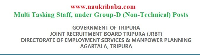 Apply for MTS, Group-D (Non-Technical) Vacancy-2021 in DESMP, Last Date- 12/03/2021.