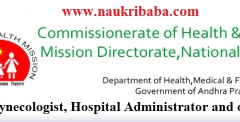 Apply - Pediatrician, Gynecologist and many Vacancy in NHM, AP, Last Date- 18/03/2021.
