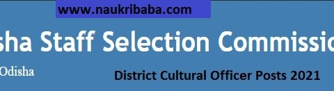 Apply - District Cultural Officer Vacancy-2021, Last Date-29/04/2021.