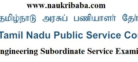 Apply Online for Combined & Subordinate Engineering Exam-2021 in TNPSC, Last Date-04/04/2021.